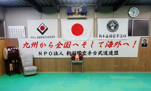 fukumotokaikanhata2
