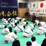 福本会館 昇級昇段審査会 2014 11.30
