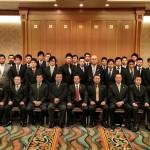 福岡県フルコンタクト空手道連盟設立準備委員会が開催!