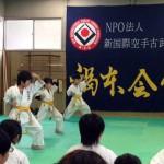 福本会館 昇級昇段審査会 2015 3.1