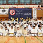 新国際空手古武道連盟交流大会2015 6.7