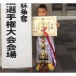 西日本空手道選手権大会2015 12.6
