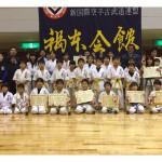 第10回組手チャレンジ九州空手道大会
