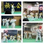 福本会館 昇級昇段審査会2016 3.6