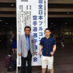 第3回全日本フルコンタクト空手道選手権大会