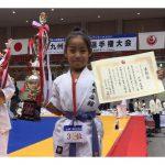 第30回オープントーナメント 全九州空手道選手権大会