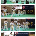 福本会館 昇級昇段審査会 2016 8.28