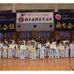 2016 第1回北部九州空手道大会