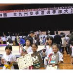 「POINT&KO 九州大会」2016.11.20