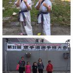 第13回全日本少年少女空手道選手権大会