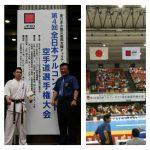 第四回全日本フルコンタクト空手道選手権大会