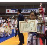 第12回オープントーナメント福岡県空手道選手権大会
