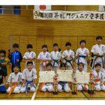 昇龍門全九州ジュニア空手道選手権大会