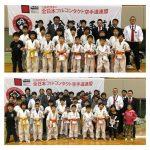 第10回2018全九州空手道選手権大会
