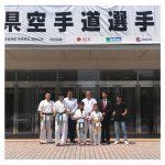 第13回福岡県空手道選手権大会