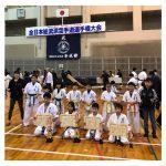 第29回全日本総流派空手道選手権大会