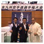 ファイティングオープントーナメント全九州空手道選手権大会