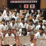 POINTO&K.O.九州選抜 全九州空手道選手権大会
