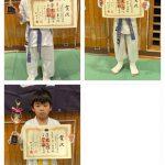 第12回全日本空手道選手権大会