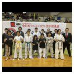全日本空手道選手権JAC九州ブロック予選